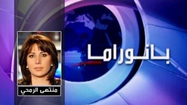 بانوراما: انتخابات في سوريا على أنقاض البلاد وهياكل العباد