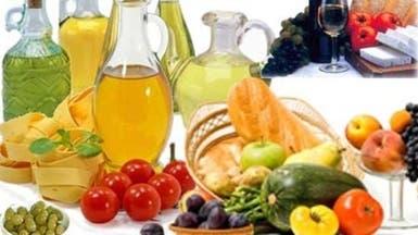 مأكولات البحر المتوسط تخفف من أعراض سن اليأس عند المرأة