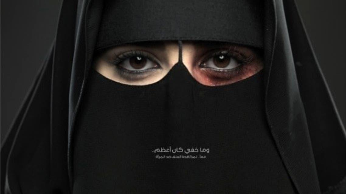 saudi domestic violence