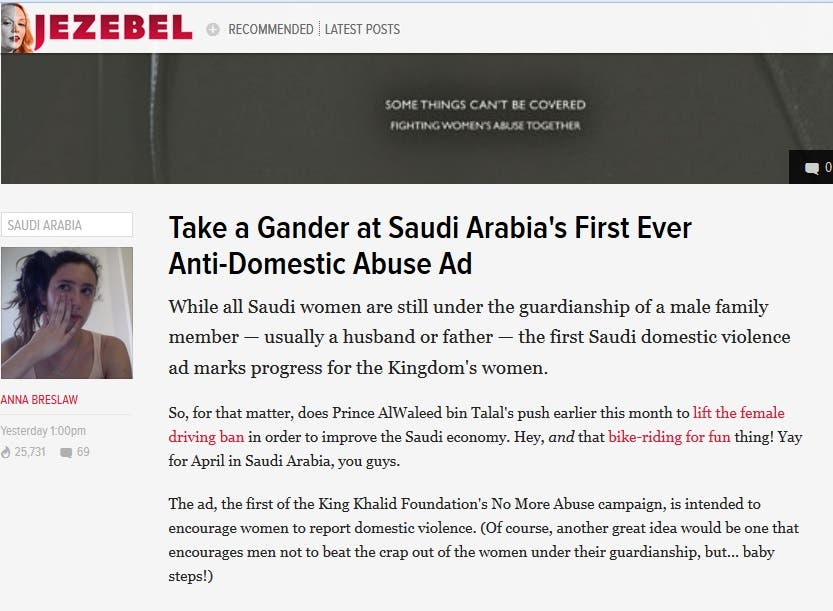 Screenshot from The Huffington Post on April 28, 2013