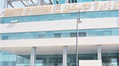 """""""الإسكان"""": أراضٍ للسعوديين بسعر 50 ألف ريال"""