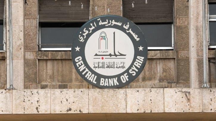 بشار الأسد يعزل حاكم مصرف سوريا المركزي حازم قرفول