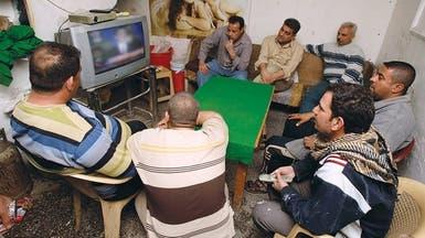 إيقاف ترخيص 10 قنوات عراقية مشتبهة بالعنف والطائفية