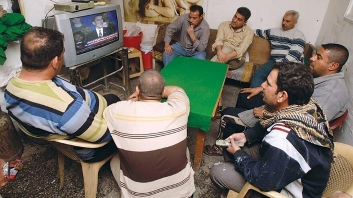 Iraq TV Channel