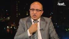 """نظام الأسد يستخدم عطورا سامة لتصفية قيادات """"الحر"""""""