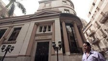 Egypt's central bank keeps key rates unchanged