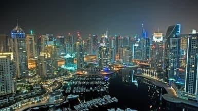 خبراء: عقارات دبي تمتص ضغوط تقلّبات أسعار النفط