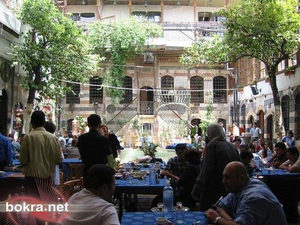 مقهى 1