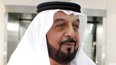 الإمارات تقرر تخصيص 20 مليار درهم لدعم مشاريع تنموية