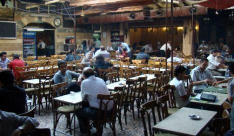 مقهى 2