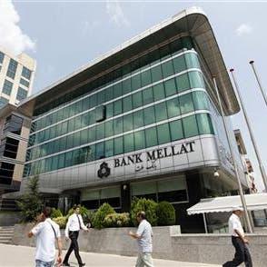 البنوك التركية تتراجع عن خطط التخلص من القروض المتعثرة