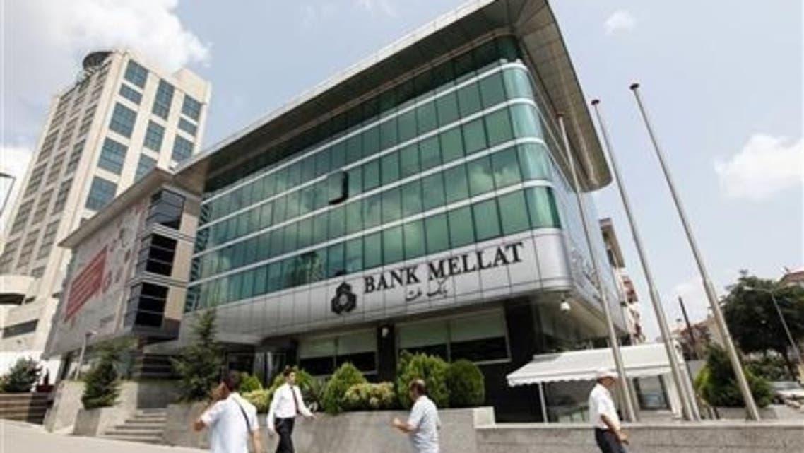 بنوك تركيا