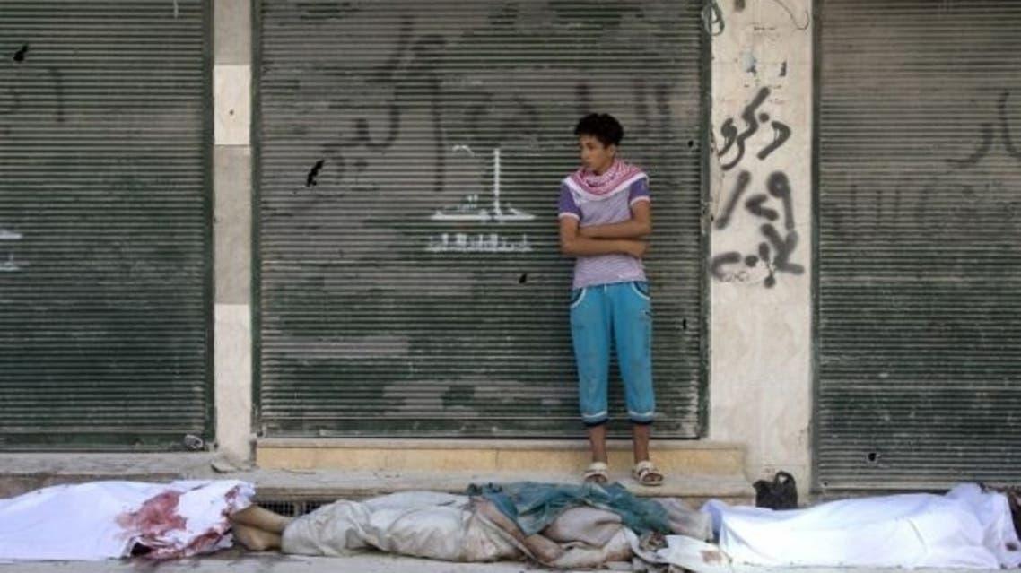 Aleppo Bodies AFP