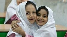 السعودية.. بعد 7 أيام إجازة زواج الأطفال أو منعه