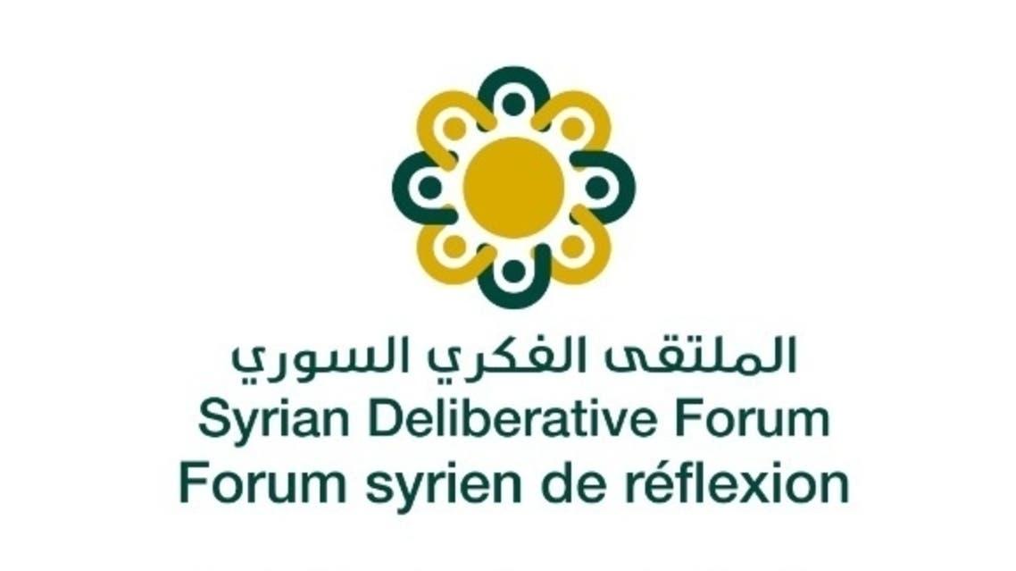 الملتقى الفكري السوري