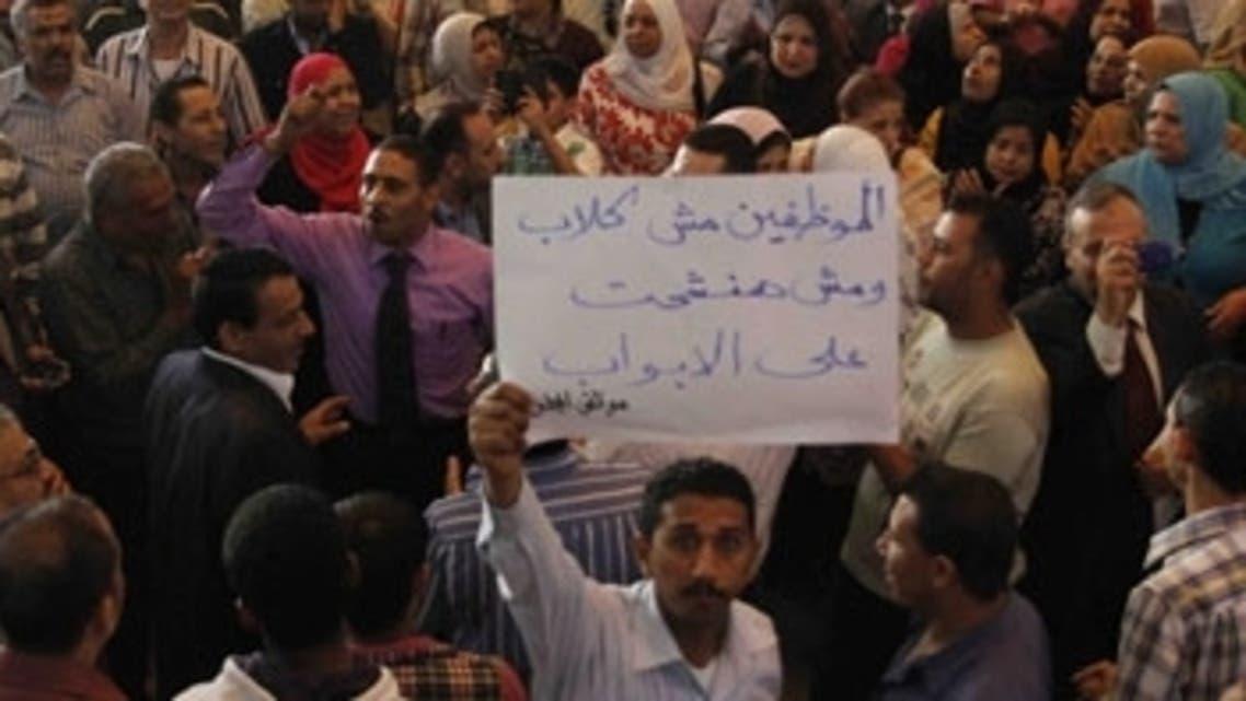 تظاهرات موظفى مجلس الدولة