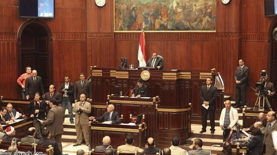 مجلس الشورى المصري 4