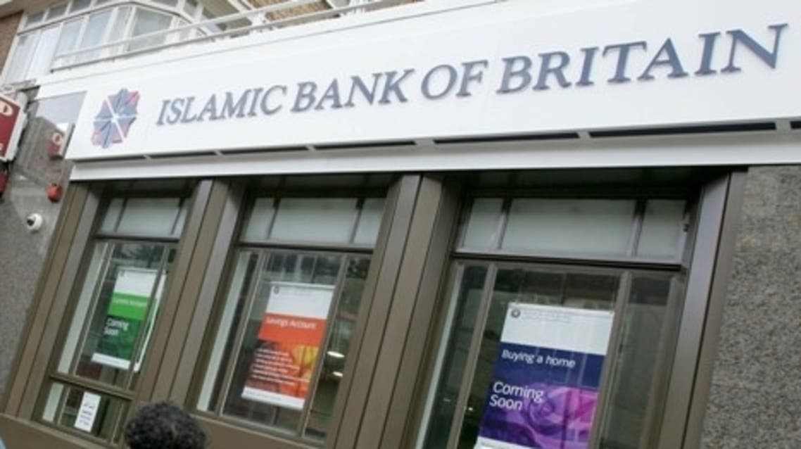 Islamic Bank of Britain, the UK's only sharia-compliant retail lender, said it narrowed its losses in 2012. (Reuters)