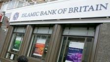 Qatari shareholder helps Islamic Bank of Britain narrow loss
