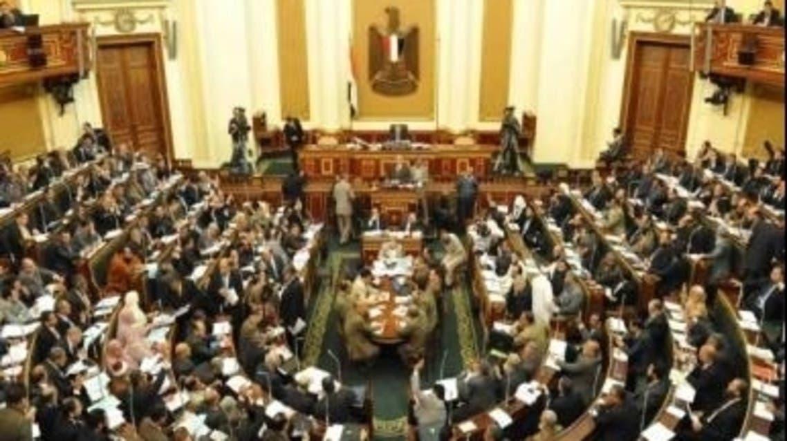 مجلس الشورى المصري 5