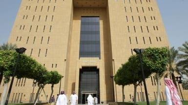 السعودية 2013.. نجاحات أمنية في محاربة الإرهاب