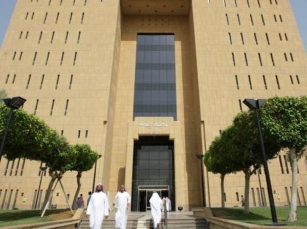 الحكم على أردني خطط لاستهداف مبنى أرامكو في الظهران