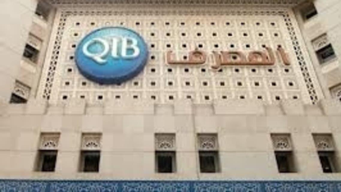 Qatar Islamic Bank (