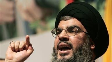 نصرالله يحمّل حكومة لبنان المسؤولية.. ولا يؤيد إسقاطها