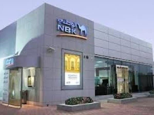 """""""الكويت الوطني"""" يدرس إصدار أوراق مالية بالدولار"""