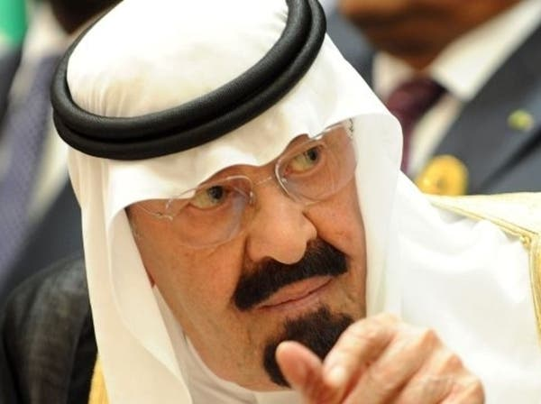 السعودية: السجن 3 إلى 20 سنة لمن يقاتل خارج البلاد