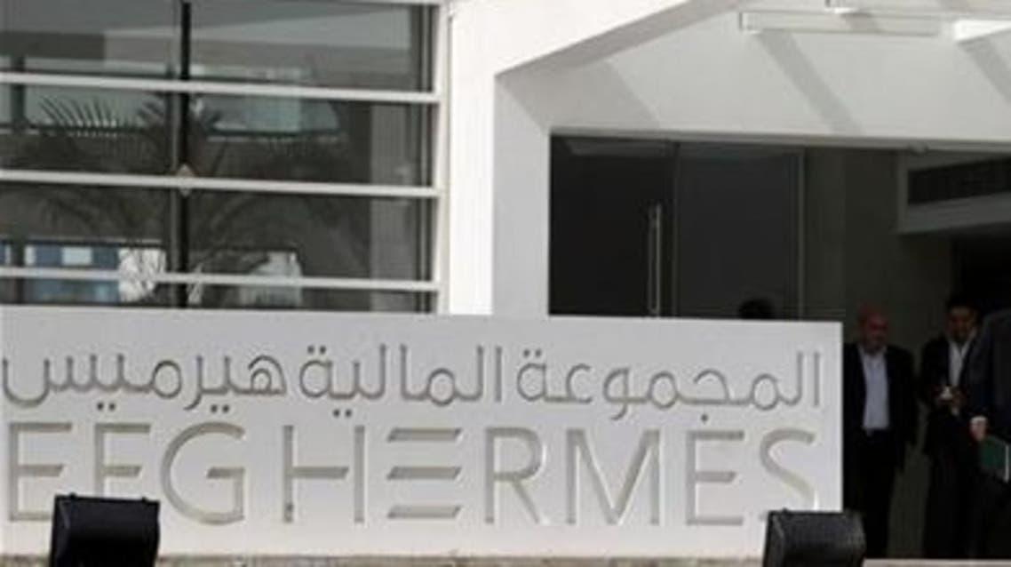 EFG Hermes Reuters