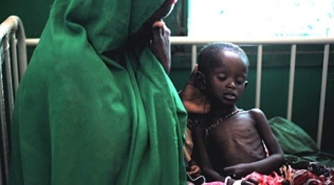 somalia AFP