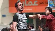 Activist to be tried for insulting Egyptian president
