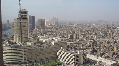كيف تستفيد موازنة مصر من الانهيار التاريخي بأسعار النفط؟