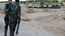 Tunisia hunting 'armed groups' near Algeria border