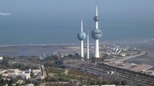 21 مليار دولار فائض ميزانية الكويت للربع الأول