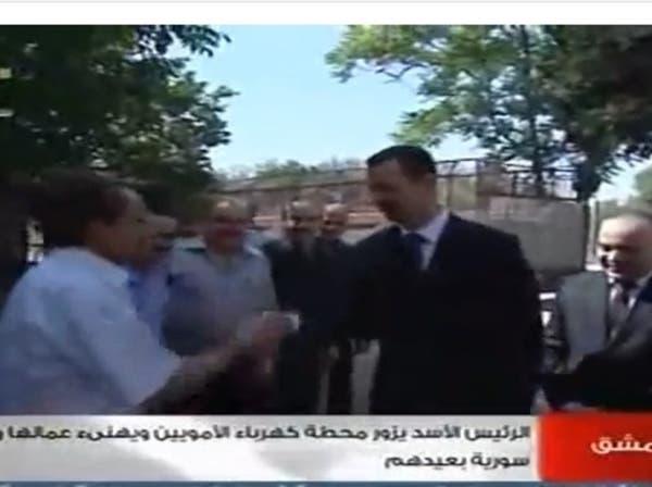 ظهور ميداني نادر للأسد في محطة كهرباء بدمشق