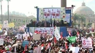 إجراءات أمنية مشددة في القاهرة لمنع اقتحام السجون