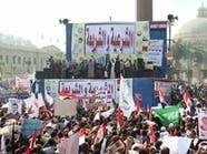 """اعتقال 23 """"إخوانياً"""" بينهم أحد المتورطين بقتل صحافية"""