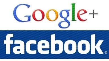 """""""جوجل بلس"""" تتفوق على تويتر وتحل ثانية بعد فيسبوك"""