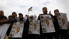 Israel frees Palestinian former hunger-strikers