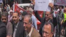 Jordanian workers protest in Amman