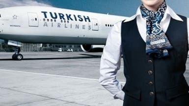 منع مضيفات الخطوط التركية من وضع أحمر شفاه فاقع اللون