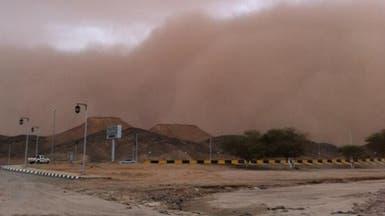 أمطار في تبوك وغبار بوسط السعودية