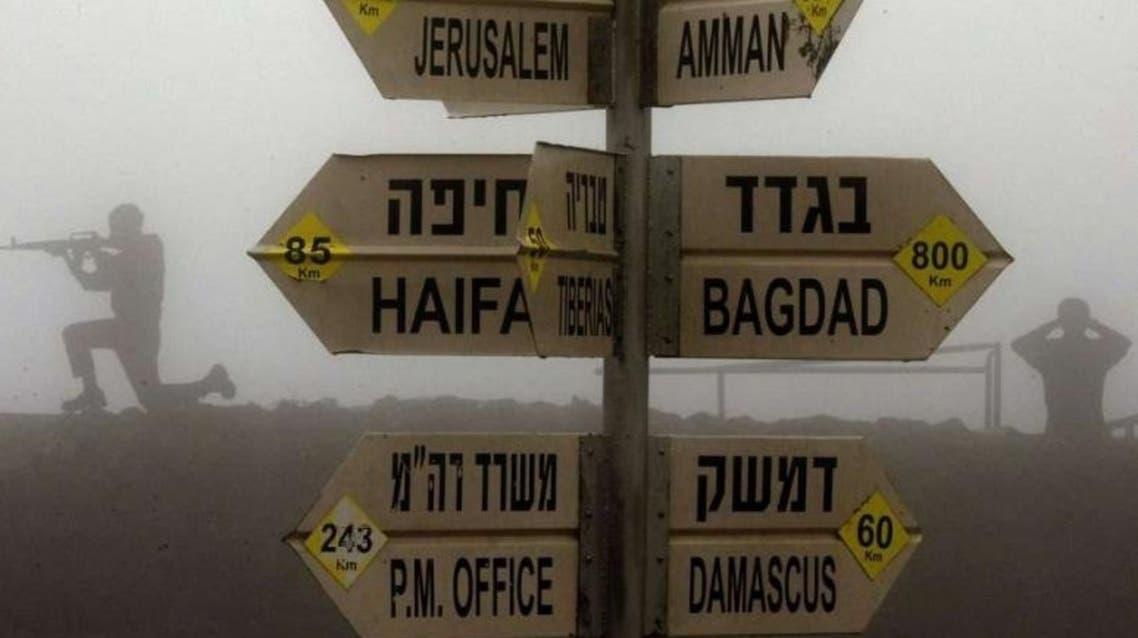syria israel afp