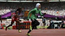 Saudis allow some girls' schools to offer sports