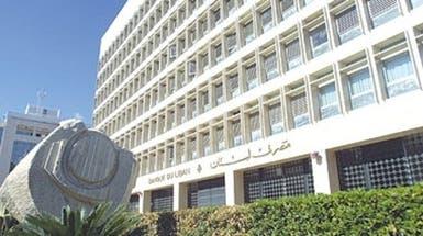 قانون أميركي ينذر بأزمة بين حزب الله ومصرف لبنان