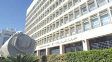 لبنان: المركزي أمام استحقاقات مالية بـ2 مليار دولار