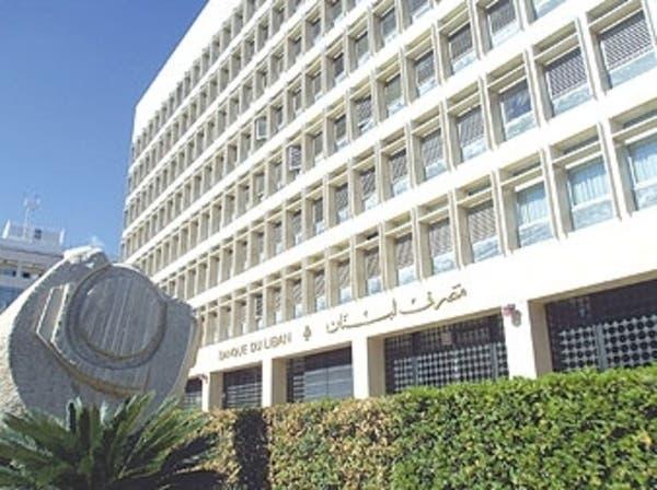 خبراء: قطاعات الاقتصاد اللبناني يعاني تدهوراً خطيراً