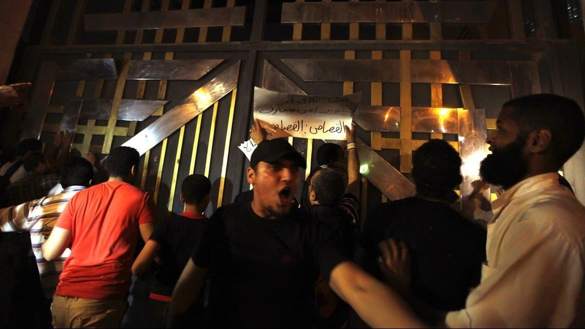Egypt Cairo Reuters